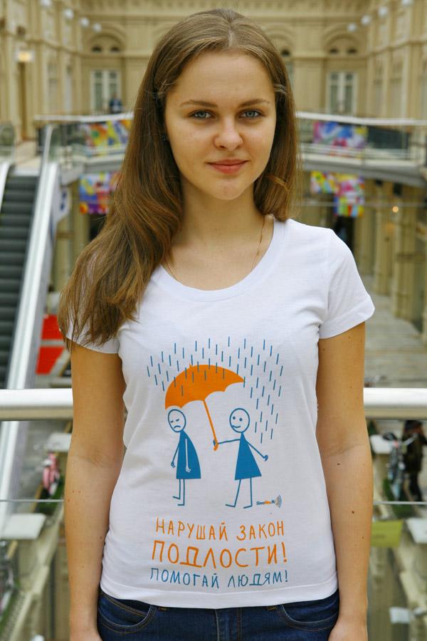 """Белая женская футболка """"Нарушай закон подлости"""""""